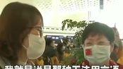 """感动!治愈者女儿哽咽致谢钟南山医疗团队成员:""""是你让我还有妈妈""""!"""