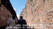 """江西省鹰潭市的这个县""""撤县设市""""   给你带来改变了吗"""