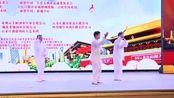 《感恩中国》走进澳门 庆澳门回归二十周年大型公益文化交流活动