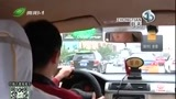 [直播贵阳]中心城区新增出租车听证会举行 今年拟增500辆