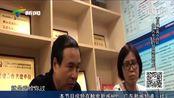 百米生命线!小区内藏非法灌气站,政府的人员回应:没什么危害
