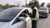 """没带驾驶证就是""""无证驾驶""""吗?别慌,拿出这个也可以管用"""