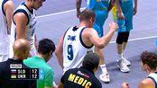 【回放】FIBA3x3世界杯男子1/4决赛:斯洛文尼亚vs乌克兰全场回放