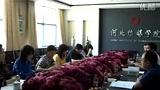 (新闻)     省教育厅省档案局专家组莅临我院检查指导工作