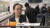[湖南新闻联播]车厘子等进口水果爆红 成消费升级样本
