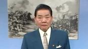 单田芳 电视评书 百年风云 下部(101-200回)