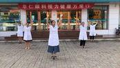 河北省邯郸市馆陶县阜仁眼科企业舞蹈凯歌