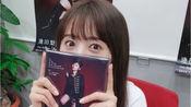 【中字】逢田梨香子的RARARAdio 第三十四回(2019.11.24)