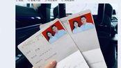13届快男宁桓宇晒结婚证宣布喜讯,1月29日刚公开恋情