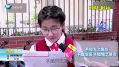 中小学生该不该学习繁体字?教育部:学校教学应依法使用规范汉字