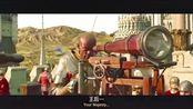 沉睡魔咒2:女王挑起人类与飞人族大战,太震撼,堪称奇幻大片!