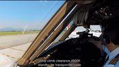 波音 Boeing 777F - 完整出发程序 完整陆空通话 检查单 多视角