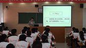 对数函数及其性质(1)_贵州省第五届高中数学优质课_标清