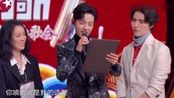 肖战重庆版《火》,说真的,不看字幕真的猜不出这首歌的名字~肖战:妈,把我普通话一级甲等证书拿来[泪奔] 他们都在笑我[捂脸][捂脸]