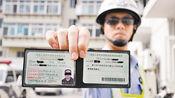 3月1日起,2018驾驶证消分新规来了!找别人扣分的注意了!