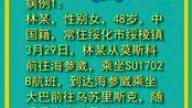 最新疫情通报(截至4月1日24时)数据源自黑龙江省卫健委官网