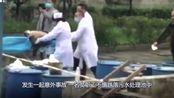 陕西安康一化工企业发生意外事故;6人不幸身亡!场面一片狼藉