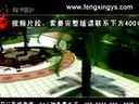 15惠州三维动画制作公司房地产建筑漫游楼盘3D房地产电子沙盘模型仿真立体虚拟仿真企业