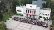 贵州大学2018级成人高等教育新生开学典礼