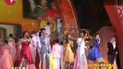 2013上海春节团拜会《为明天》》--孙伯纶、霍尊、李泽、刘雪婧、马璐、傅晓丽