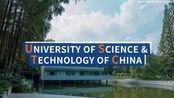 【2020双一流大学宣传片】中国科学技术大学2020英文宣传片Welcome to USTC