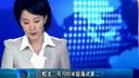 天津河北交界今晨发生4.0级地震 多地有震感 - 热点播报-20120618-河北唐山与天津交界