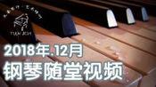 谢文媛-849 NO.4
