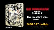 『ワンパンマン』第2期 Blu-ray & DVD 5 収録SPECIAL CD/オーディオドラマ【試聴用サンプルボイス】