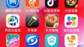 这是什么情况:QQ打不开、微博有两个