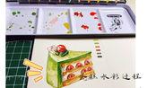 水彩蛋糕教程调色加绘画,第一次制作绘画视频工具有限会继续完善,喜欢的小可爱们关注一下吧感谢大家!一起学习呀!