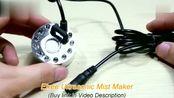 如何制作超声波雾化器加湿器,非常简单的方法