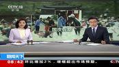 河北承德:国庆假期·出游安全登山游玩迷路 6小时成功救援
