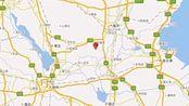 山东临沂市兰陵县发生2.9级地震 震源深度0千米