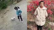 安徽10岁女孩失踪遇害,嫌疑人才12岁,家属曾发布万元悬赏寻人