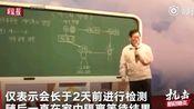 【韩国新冠肺炎确诊人数破4000 #新天地教会会长新冠病毒检测呈阴性#】