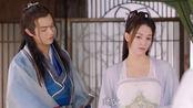 灵剑山:许凯被王舞教训说他太嘚瑟,王陆拉着她的手撒娇求放过!