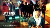 朴宰范JayPark - Show Me The Money6 PRODUCER CYPHER