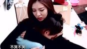 张予曦痛苦流泪,宋妍霏一个暖心的抱抱,好有爱!