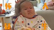 软软一家人:宝宝一岁后才能吃蛋白?妈妈连哄带骗今天就安排上,爸爸:好妈妈