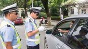 忘带驾驶证也算无证驾驶?小伙掏出手机晃了下,交警:走吧!