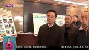 中国残联调研黑龙江省贫困残疾人脱贫攻坚工作,完善残疾人帮扶制
