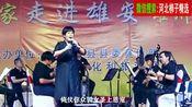 名家吴桂云在雄州唱《钟馗》科场痛骂杨国松