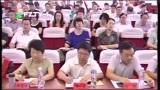 [福州新闻]2014年福州市教育系统首次党政干部研修班开班
