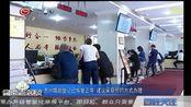 贵州婚姻登记已恢复正常 建议采取预约方式办理