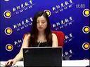 视频: 执业医师_口腔执业医师辅导_新阳光教育_执业医师考试辅导:口腔内科学视频