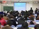 视频: YK江苏省高中青年数学教师优秀课观摩与评比活动-6_03.flv