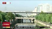 本市将于9月25日24时启动空气重污染橙色预警