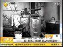视频: 北京:黑工厂用废弃钢材造假牙  用鞋油为假牙增亮[超级新闻场]