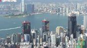 没想到香港人竟对淘宝如此狂爱,马云已乐开了花