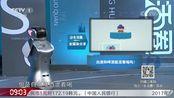 0001.中国网络电视台-[生活圈]全媒体分享:白酒和啤酒能混着喝吗?_CCTV节目官网-CCTV-1_央视网()[超清版]